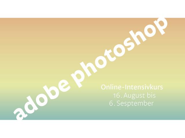 Summer Special Adobe Photoshop